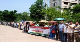 পাবিপ্রবি শিক্ষকদের বিরুদ্ধে অপপ্রচারের প্রতিবাদে মানববন্ধন