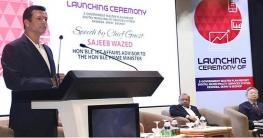 'বিশ্বে তথ্য-প্রযুক্তি খাতে নেতৃত্ব দিবে বাংলাদেশ'