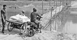 চাটমোহরে সেতুর অভাবে ৬০ হাজার মানুষের দুর্ভোগ