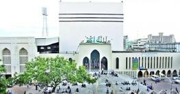 মুজিববর্ষ: বায়তুল মুকাররম পাচ্ছে জাতীয় মসজিদের স্বীকৃতি