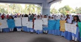 পাবনায় মহিলা কলেজের শিক্ষার্থীদের বিক্ষোভ
