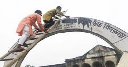 ঈশ্বরদীতে খাজা নাজিমউদ্দিন উচ্চ বিদ্যালয়ের নাম মুছে দিল ছাত্রলীগ