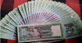 ভাঙ্গুড়ায় প্রাথমিকের উপবৃত্তির টাকা প্রতারক চক্রের পকেটে