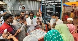 চাটমোহর পৌরসভায় আরসিসি ড্রেন নির্মাণকাজের উদ্বোধন