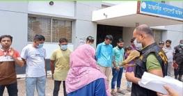 পাবনা পাসপোর্ট অফিসে র্যাবের অভিযানে ১১ দলাল গ্রেপ্তার