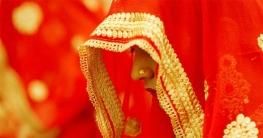 সাঁথিয়ায় কিশোরী নববধূর রহস্যজনক মৃত্যু