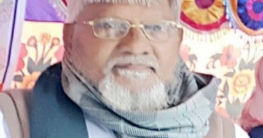 সুজানগরের মুক্তিযোদ্ধা কমান্ডার সুলতান মাহমুদ ইন্তেকাল করেছেন