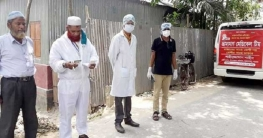 নাজিরগঞ্জে আরও ১ জন করোনায় আক্রান্ত