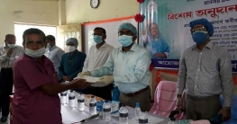 পাবনায় নন-এমপিও শিক্ষক-কর্মচারীদের ৬৬ লক্ষ টাকার অনুদান প্রদান