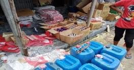 চাটমোহরে কেমিক্যাল কারখানায় র্যাবের অভিযানে দুই লাখ টাকা জরিমানা