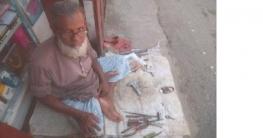 বেড়ায় বিলুপ্তির পথে তালা চাবি মেরামত পেশা