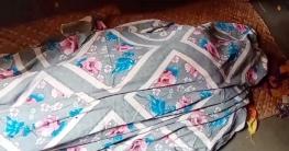 ঈশ্বরদীতে ঘরে প্যারালাইজড স্বামী, রান্নাঘরে স্ত্রীর গলাকাটা লাশ