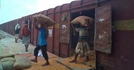 ভারতীয় পণ্যবাহী ট্রেন থেকে রেকর্ড পরিমাণ রাজস্ব আয়