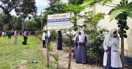 শিক্ষার্থীদের পরিচর্যায় গড়ে উঠছে যে কলেজের কৃষি খামার