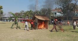 পাবনার ফরিদপুরে জাতীয় দুর্যোগ প্রস্তুতি দিবস পালিত