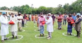 সুজানগরে কর্মহীন মানুষদের মাঝে ত্রাণ বিতরণ