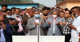 পাবনা সরকারি টেকনিকেল স্কুলে একাডেমিক ভবনের ভিত্তিপ্রস্তর স্থাপন