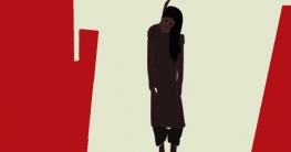 চাটমোহরে স্ত্রীর ঝুলন্ত লাশ উদ্ধার, স্বামী আটক