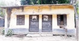 দুর্নীতিতে ভেস্তে গেছে সুজানগরের সুপেয় পানি প্রকল্প