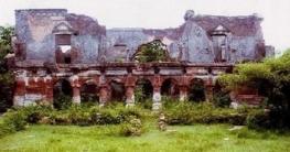 ধ্বংসের পথে সুজানগরের জমিদার আজিম চৌধুরীর বাড়ি