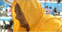 স্বজনের কাছে পৌঁছে দেওয়া হলো শতবর্ষী আমিরুনেচ্ছাকে