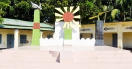 মুক্তিযুদ্ধের স্মৃতিগাঁথা ১৪ ডিসেম্বর সুজানগর মুক্ত দিবস