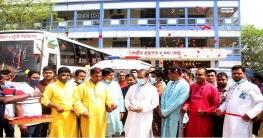 জাতীর পিতার জন্মদিনে পাবিপ্রবিতে তিনটি নতুন চলাচল গাড়ী উদ্বোধন