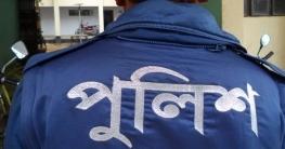 সুজানগরে শিশু উদ্ধারে গিয়ে ছুরিকাঘাতে ২ পুলিশ জখম