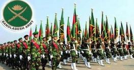 এসএসসি পাসে সৈনিক পদে চাকরি দিচ্ছে সেনাবাহিনী