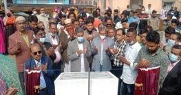 পাবনা সরকারি টেকনিক্যাল স্কুলের ভিত্তিপ্রস্তর স্থাপন