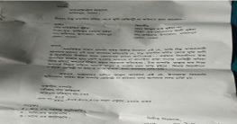 ফরিদপুরে অভিযোগ নিস্পত্তি না করে জমি রেজিষ্ট্রি করে দেওয়ার অভিযোগ