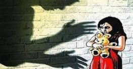 পাবনায় শিশু ধর্ষণচেষ্টার অভিযোগে মামলা, আসামী পলাতক