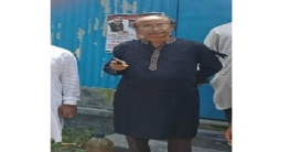 পাবনায় সাবেক এমপি আরজুর হাতে ইউপি চেয়ারম্যান লাঞ্ছিত