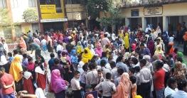 পাবনায় ১১৭ টি কেন্দ্রেপ্রাথমিক ও ইবতেদায়ীপরীক্ষা অনুষ্ঠিত