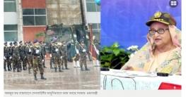 সেনাবাহিনীর আধুনিকায়নে কাজ করছে সরকার: প্রধানমন্ত্রী