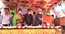 ভাঙ্গুড়ায় প্রাণিসম্পদ প্রদর্শনী অনুষ্ঠিত