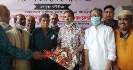 প্রিন্স এমপির সাথে সৌজন্য সাক্ষাৎ করলেন চাটমোহর আ'লীগ সভাপতি