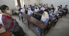 পিএসসির মাধ্যমে নিয়োগ হচ্ছে মাধ্যমিক স্কুলের ২১৫৫ শিক্ষক