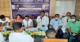 চলনবিল সেলাই প্রশিক্ষণ ও বিপনন কেন্দ্র উদ্বোধন