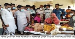 সাঁিথয়ায় প্রতিপক্ষের হামলায় আ'লীগ নেতা আলহাজ গুরুতর আহত : আটক ১