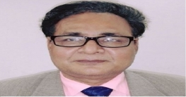 পাবনা সরকারি এডওয়ার্ড কলেজ অধ্যক্ষের বিরুদ্ধে দুদকের মামলা