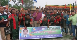 জেলা প্রশাসক গোল্ডকাপে পাবনা সদর ফাইনালে