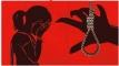 ধর্ষকের শাস্তি মৃত্যুদণ্ড যাবজ্জীবন বিধান পরিবর্তন প্রক্রিয়া চলছে