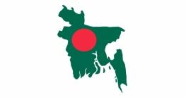 'তলাবিহীন ঝুড়ি' থেকে শক্তিশালী অর্থনীতির দেশ বাংলাদেশ