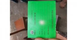 পাবনার বেড়ায় ভূয়া এনজিও কর্মী সঞ্চয়ের টাকাসহ আটক