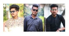 বঙ্গবন্ধু ছাত্র ফাউন্ডেশন পাবনা জেলা শাখার কমিটি গঠন
