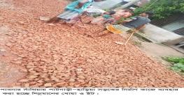 পাবনার সাঁথিয়ায় এলইজইডির কোটি টাকার সড়ক নির্মাণে পোড়ামাটির ইট