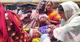 পাবনায় দুপক্ষের সংঘর্ষে আহত ২২, ভাঙচুর-লুটপাট