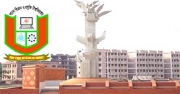 পাবিপ্রবির ভর্তি পরীক্ষা: আগতের ব্যবস্থা করলেন জেলা প্রশাসক