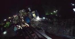 মৌলভীবাজারে ট্রেনের বগি লাইনচ্যুত হয়ে নিহত ৩, আহত শতাধিক